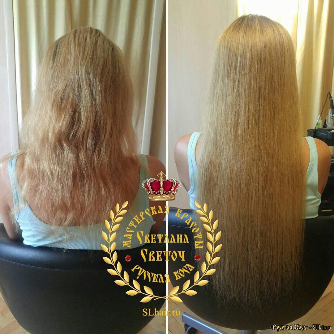 Наращивание волос отзывы о работе